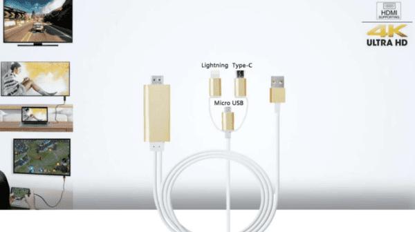 כבל HDMI משולב 3 חיבורים