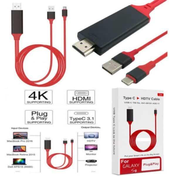 כבל HDMI חיבור TYPE C