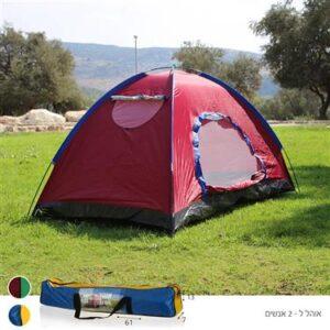 אוהל 2 אנשים