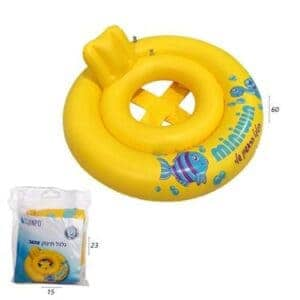 גלגל ים תינוק כפול צהוב